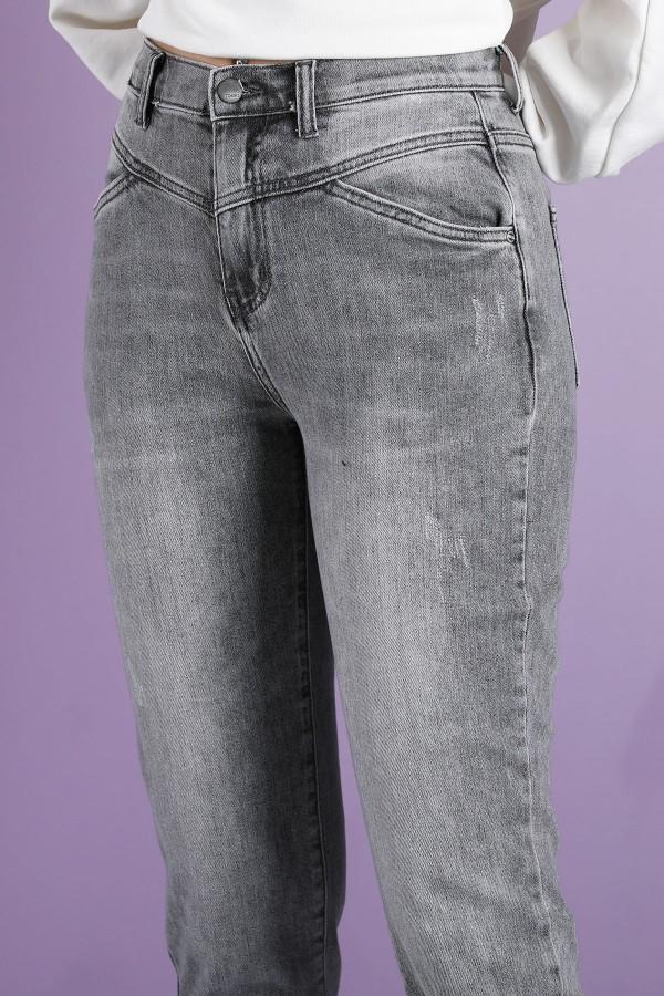 Grey Boyfriend Jeans